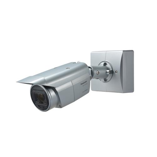 Camera Panasonic WV-S1511LN